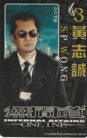 TARJETA FUNCIONAL DE CHINA. ON LINE. INFERNAL AFFAIRS 3. SP WONG (352) - Cine & TV
