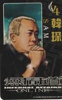 TARJETA FUNCIONAL DE CHINA. ON LINE. INFERNAL AFFAIRS 4. SAM (353) - Cine & TV