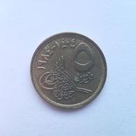 5 Piaster Münze Aus Ägypten Von 1984 (vorzüglich) - Aegypten