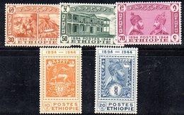 ETP194 - ETIOPIA 1947 , Serie  Yvert N. 245/249  ***  MNH  (2380A). - Ethiopia