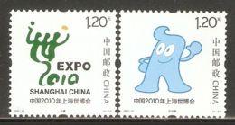 China P.R. 2007 Mi# 3916-3917 ** MNH - EXPO 2010, Shanghai - 2010 – Shanghai (China)