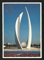 Bahrain Picture Postcard Sail Monument View Card - Bahrain