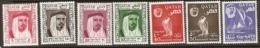 Qatar  1961  SG 27-33 Unmounted Mint - Qatar