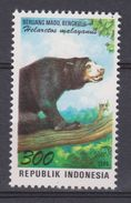 Indonesie Indonesia 1733 MNH ; Beer, Bear, Oso, Ours, 1996 NOW MANY STAMPS OF ANIMALS - Beren