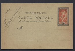 PARIS 1924 OLYMPISCHE SPIELE OLYMPIC GAMES JEUX OLYMPIQUES JO ENTIER POSTALE STATIONERY GANZSACHE - Summer 1924: Paris