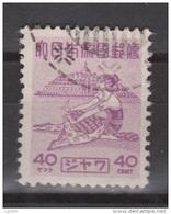 Nederlands Indie Dutch Indies Japanse Bezetting Java JJ 9 Used ; Netherlands Indies Japanese Occupation JJ9 - Indonesië