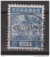 Nederlands Indie Dutch Indies Japanse Bezetting Sumatra 7 Used ; Netherlands Indies Japanese Occupation JS7 - Indonesië