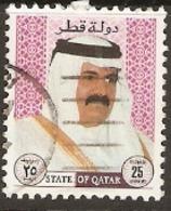 Qatar  1996 SG  990  Shaikh Hamad  Fine Used - Qatar