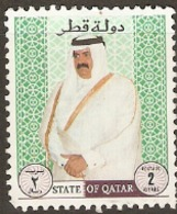 Qatar  1996 SG  995  Shaikh Hamad  Fine Used - Qatar