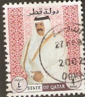 Qatar  1996 SG  997  Shaikh Hamad  Fine Used - Qatar