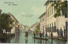 1909 - NOVI GRAD , Gute Zustand,  2 Scan - Bosnia And Herzegovina