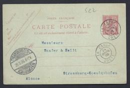 CRETE KRETA LA CANEE 1906 Pour STRASBOURG KÖNIGSHOFEN  ENTIER POSTALE COLONIES STATIONERY GANZSACHE - Unclassified