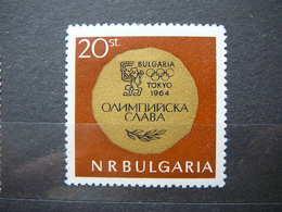 Gold Medal, Games  Summer 1964: Tokyo # 1965 Bulgaria MNH # - Summer 1964: Tokyo