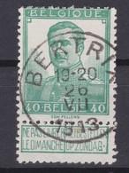 N° 114 : BERTRIX    COB 18.50 - 1912 Pellens