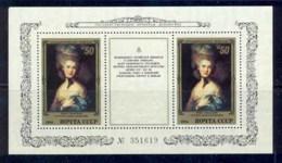 Russie (Russia Urss USSR) - 025 - Bloc N° 170 Musée De L'Ermitage Saint-Pétersbourg Tableau (tableaux Painting) - Blocs & Feuillets