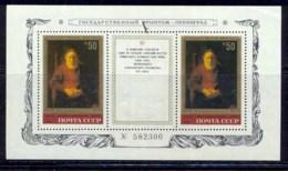 Russie (Russia Urss USSR) - 022 - Bloc N° 161 Musée De L'Ermitage Saint-Pétersbourg Tableau (tableaux Painting) - Blocs & Feuillets