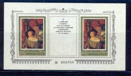 Russie (Russia Urss USSR) - 024 - Bloc N° 167 Musée De L'Ermitage Saint-Pétersbourg Tableau (tableaux Painting) - Blocs & Feuillets