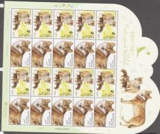 WILDLIFE - SOUTH KOREA - 2015 - WOLVES SHEETLET OF 20  MNH, SG CAT £25 - Stamps