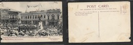 S. Africa, Grahamstown   Unveiling Of Memorial To The Fallen In Boer War - South Africa