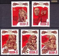 LENIN / LÉNINE - 40º Anniversary Victory WW2, URSS 1985 / Complete Set - MNH - Celebrità