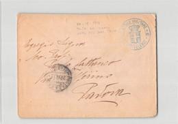 313 02 POSTA DA CAMPO - GENIO MILITARE SERVIZIO TELEGRAFICO X PADOVA - 1900-44 Vittorio Emanuele III