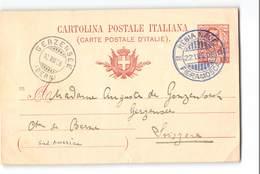 17530 REGIA NAVE FIERAMOSCA X GERZENSEE 1906 - 1900-44 Vittorio Emanuele III