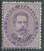 1881-83 LEVANTE EMISSIONI GENERALI UMBERTO I 50 CENT SENZA GOMMA - RA19-4 - General Issues