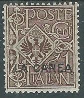 1905 LEVANTE LA CANEA AQUILA 1 CENT I TIRATURA MH * - RA19 - 11. Oficina De Extranjeros