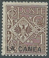 1905 LEVANTE LA CANEA AQUILA 1 CENT MH * - RA19-2 - 11. Oficina De Extranjeros