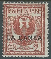 1905 LEVANTE LA CANEA AQUILA 2 CENT I TIRATURA MH * - RA19 - 11. Oficina De Extranjeros