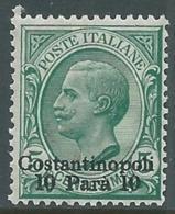 1909-11 LEVANTE COSTANTINOPOLI EFFIGIE 10 PA SU 5 CENT MNH ** - RA19-6 - 11. Foreign Offices