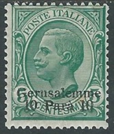 1909-11 LEVANTE GERUSALEMME EFFIGIE 10 PA SU 5 CENT MH * - RA19-4 - 11. Foreign Offices