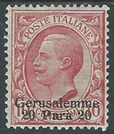 1909-11 LEVANTE GERUSALEMME EFFIGIE 20 PA SU 10 CENT MH * - RA19-4 - 11. Foreign Offices