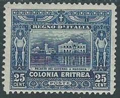 1910-14 ERITREA SOGGETTI AFRICANI 25 CENT MH * - RA21-2 - Eritrea