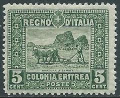 1910-14 ERITREA SOGGETTI AFRICANI 5 CENT MNH ** - RA17-8 - Eritrea