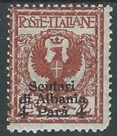 1915 LEVANTE SCUTARI D'ALBANIA AQUILA 4 PA SU 2 CENT MH * - RA19-3 - 11. Foreign Offices