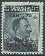 1916 LEVANTE VALONE EFFIGIE 20 CENT SU 30 PA SU 15 CENT MNH ** - RA17-9 - 11. Foreign Offices