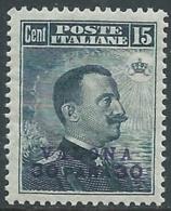1916 LEVANTE VALONE EFFIGIE 30 PA SU 15 CENT VIOLETTO SCURO MNH ** - RA17-7 - 11. Foreign Offices