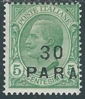 1922 LEVANTE COSTANTINOPOLI OTTAVA EMISSIONE EFFIGIE 30 PA SU 5 CENT MH * RA19-6 - 11. Foreign Offices