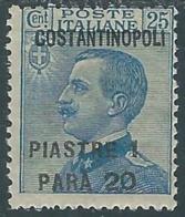 1923 LEVANTE COSTANTINOPOLI EFFIGIE 1,20 PI SU 25 CENT MH * - RA19-6 - 11. Foreign Offices