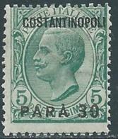 1923 LEVANTE COSTANTINOPOLI EFFIGIE 30 PA SU 5 CENT MNH ** - RA19-6 - 11. Foreign Offices