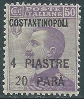 1923 LEVANTE COSTANTINOPOLI EFFIGIE 4,20 PI SU 50 CENT MNH ** - RA19-6 - 11. Foreign Offices