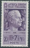 1938 AFRICA ORIENTALE ITALIANA SOGGETTI VARI 7 1/2 CENT MH * - RA15-8 - Africa Oriental Italiana