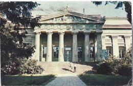 Kiev - Museum Of Ukrainian Art - HP1734 - Ucraina