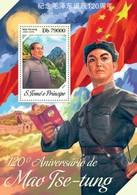 Sao Tome And Principe, 2013. [st13606] Mao Tse-tung (s\s+m\s) - Mao Tse-Tung
