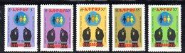 ETP243 - ETIOPIA 1978 ,  Yvert  N. 911/915  *** MNH Apartheid - Ethiopia