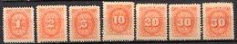 NICARAGUA - 1896 - Taxe - N° 1 à 7 - (Lot De 7 Valeurs Différentes) - Nicaragua