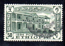APR362 - ETIOPIA 1947 , Serie  Yvert N. 248 Usato  (2380A). - Etiopia