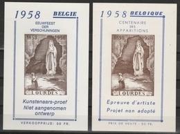 E 75/ E76 Centenaire Des  Apparitions/Lourdes ** - Erinnophilie