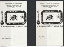 E 125/126 Knokke 1970 ** - Erinnophilie